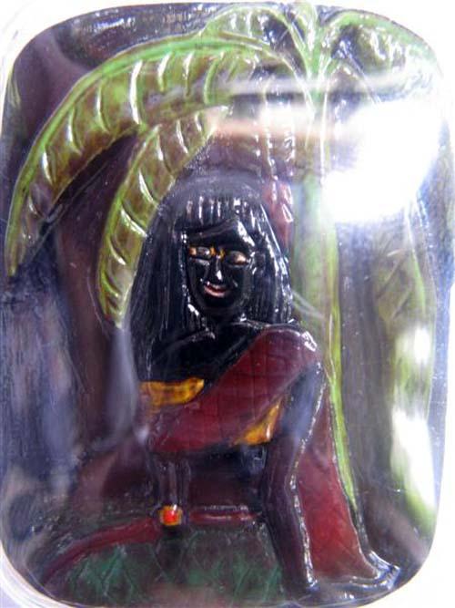 Phii Prai Dtaanii