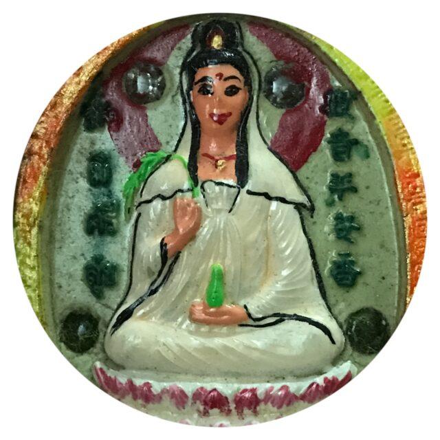 Kwan Yin Goddess of Mercy