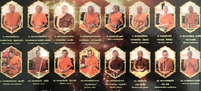 Monks Present at Blessing Ceremony of the Paya Krut Garuda Amulets