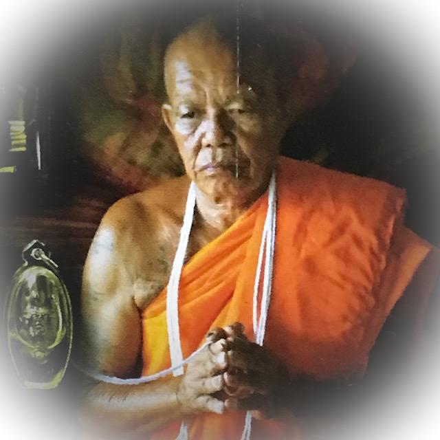 Luang Phu Wiang Thawaro - Wat Sawang Nong Chart