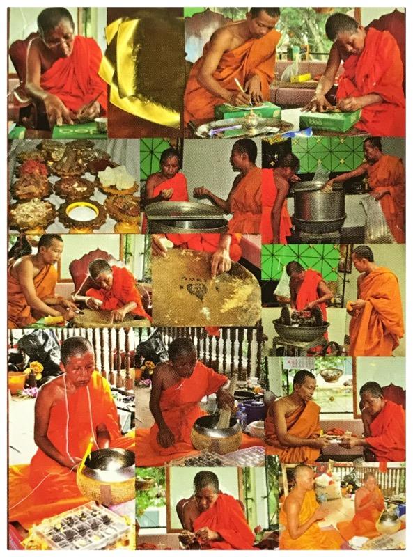Buddha Abhiseka Blessing Ceremony