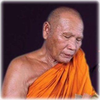 Luang Pu Bunthom