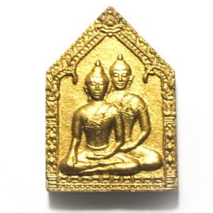 Pra Khun Phaen Sorn Phaen Koo Baramee Luang Por Sakorn