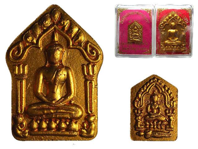 Khun Phaen Prai Maha Sethee 89 Nuea Wan Sabu Luead
