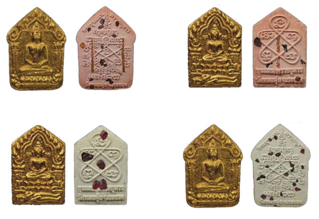 Khun Phaen Prai Maha Sethee 89 Pim Lek Luang Por Sin