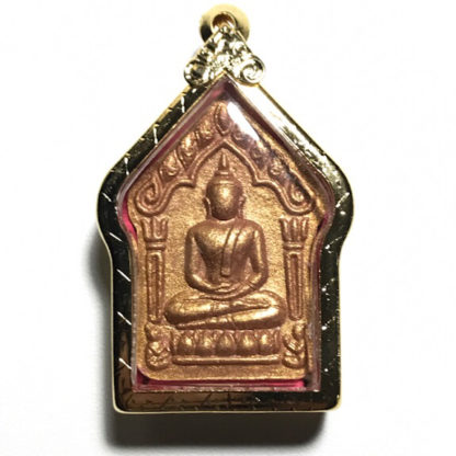 Khun Phaen Prai Maha Sethee Nuea Wan Sabu Luead Takrut Tong Daeng Koo 2560 Luang Por Sin Wat Lahan Yai
