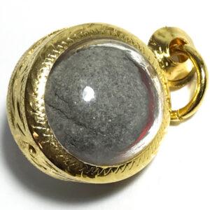 Look Om Prai Ngern Lan Amulet 2558 BE Wat Koh Lan
