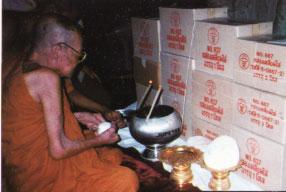 Luang Por Hyord blessing udom choke edition amulets