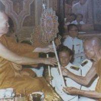 Luang Por Hyord receives Pat Yos Pra Kroo Chan Aek 2517