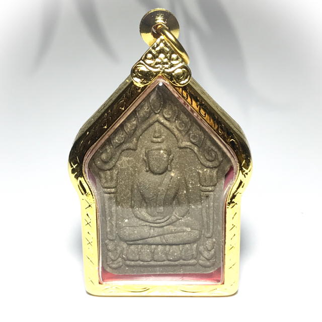Pra Khun Phaen Luang Por sin Nuea Wan with Brass Frame