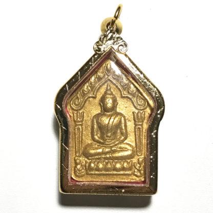 Pra Khun Phaen Ongk Kroo Pim B Takrut Tong Koo Luang Phu Sin Wat Lahanyai