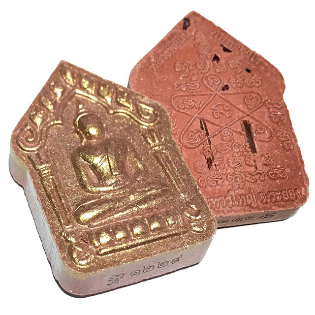 Pra Khun Phaen Prai Maha Sethee Nuea Wan Sabu Luead Luang Por Sin Wat Lahan Yai