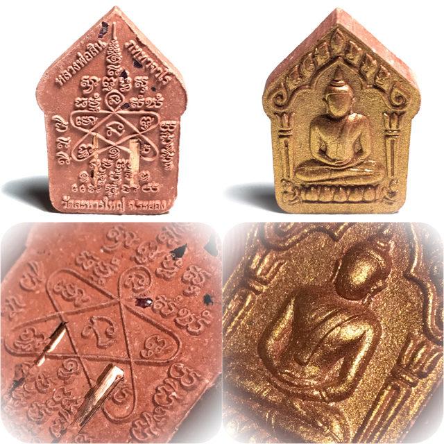 Pra Khun Phaen Prai Maha Sethee Nuea Wan Sabu Luead Takrut Tong Daeng Koo - Luang Por Sin Wat Lahan Yai