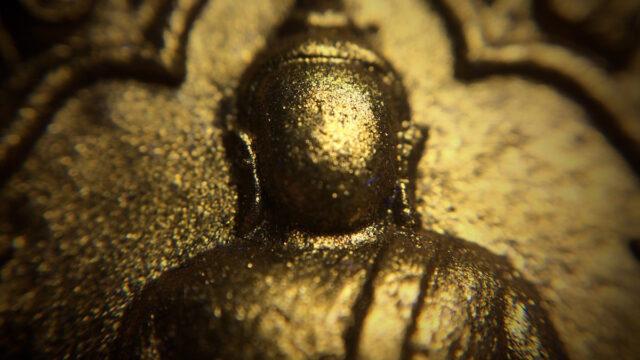 Prai Maha Sethee 89 Edition Amulets LP Sin