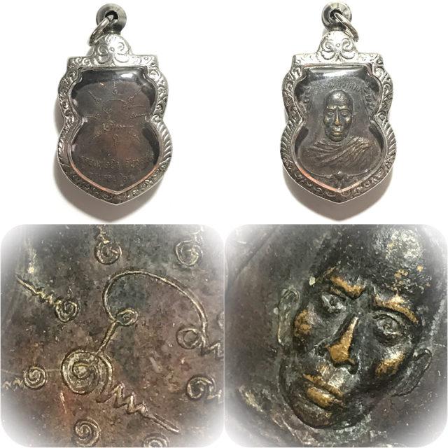Rian Krop Rorb 61 Luang Por Yiw Wat Sap Badan