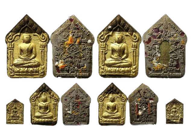 Khun Phaen Prai Maha Sethee 89 Chud Gammagarn Pised