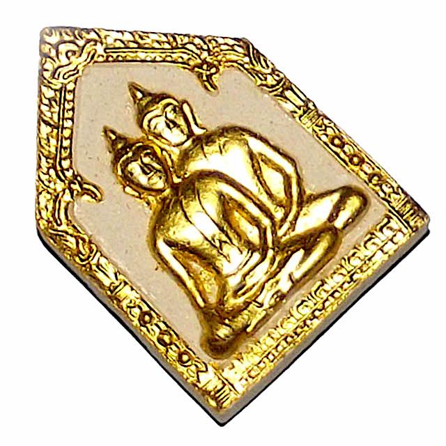 Pra Khun Phaen Sorn Phaen Koo Baramee