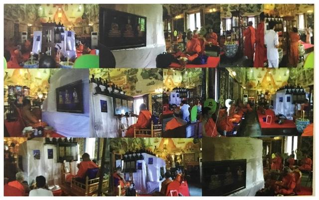 Amulet Blessing Ceremony Buddha Abhiseka Ruay Ngern Larn Edition 2560 BE