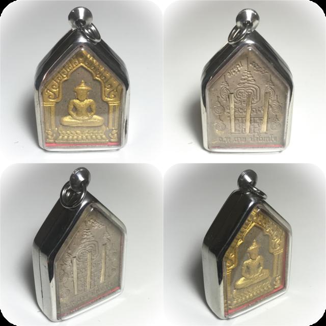 Pra Khun Phaen Marum Madtum Amulet 3 Takrut Luang Por Say Wat Nam Wijit Full View