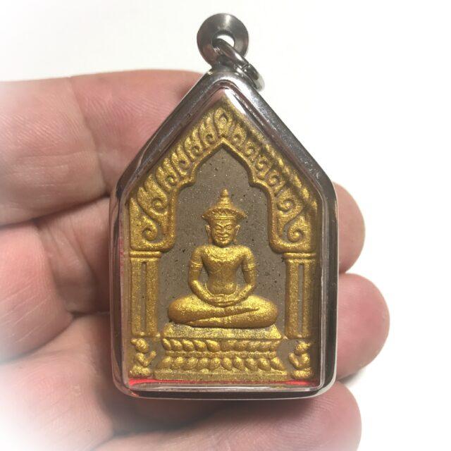 Pra Khun Phaen Marum Madtum Amulet 3 Takrut Luang Por Say Wat Nam Wijit Nuea Pong 3 Takrut