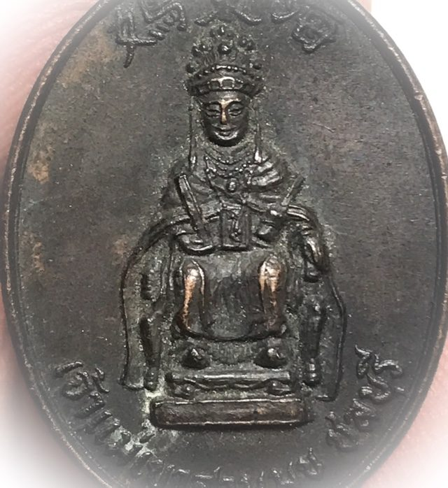 Rian Jao Mae Khao Sam Muk Deity amulet