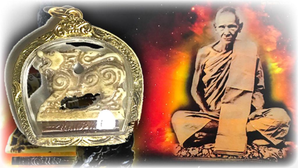 Singh Salika Maha Pokasap Wicha Luang Por Derm