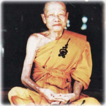 Luang Por Hyord of Wat Gaew Jaroen (Deceased)