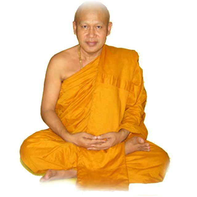 Pra Ajarn Daeng Wat Bom Raman