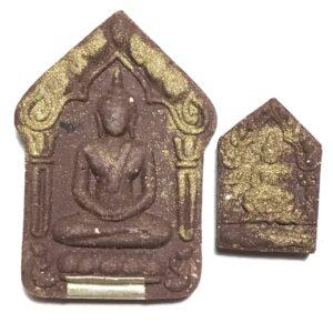 Pra Khun Phaen Prai Boran Gammagarn 2 Set Luang Phu Panya