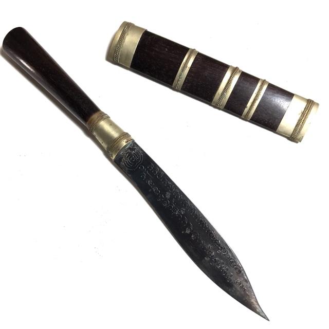 Mitmor Knife