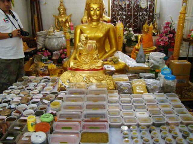 Muan Sarn Banju Kru Edition Luang Por Sakorn