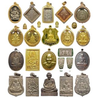 All Thai Amulets