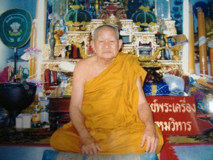 Luang Por Pratueang Wat Dan Jaroen Chai