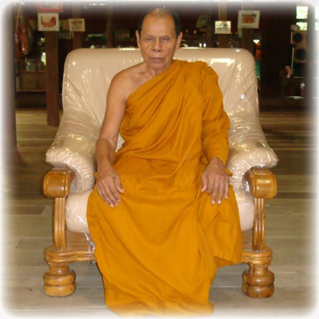 Picture of Luang Phor Sin Abbot of Wat Lahan Yai Buddhist Temple in Rayong