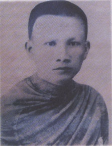 Luang Phu Ya Tan Suan as a Young Monk