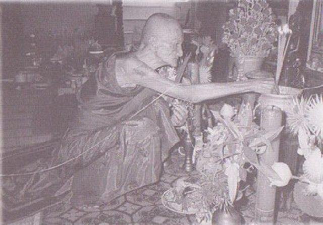 Ya Tan Suan Jantaro Wat Na Udom