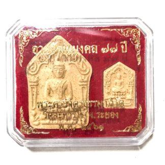 Khun Phaen Takrut Koo Gammagarn Pim Yai Pim Lek double set of amulets Wat Lahan Rai