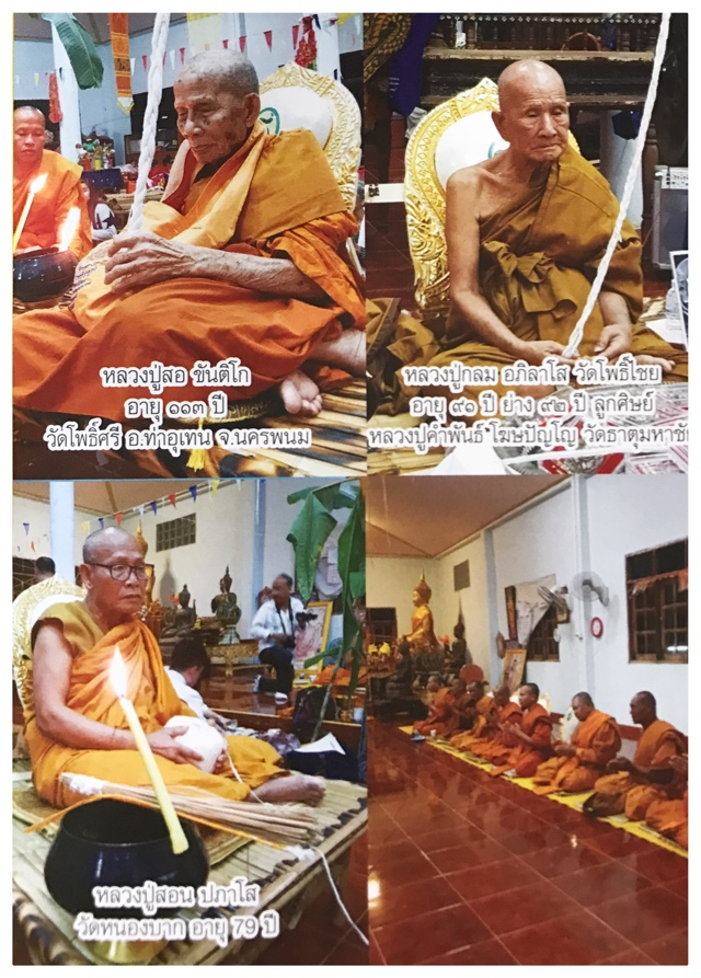 LP Sor, LP Glom, and LP Sorn with Monks of Wat Po Sri performing the third and final ceremony of the Luang Por Derm Som Pratana Edition Statuette Loi Ongk Amulets