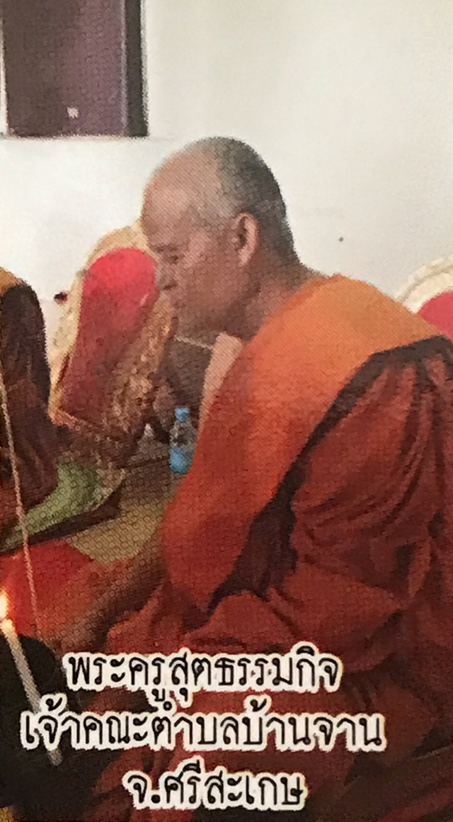 Pra Kroo Sutammagij Bishop of Ban Jan District Temples