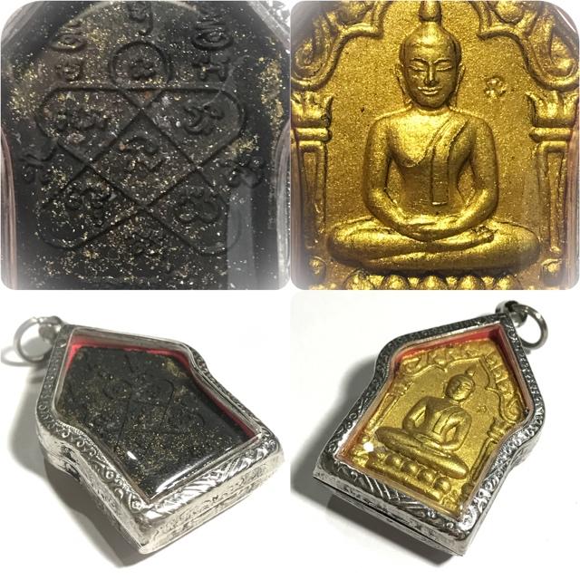 Pra Khun Phaen Prai Kumarn Wat Lahan Rai Nuea Dam 2558 BE