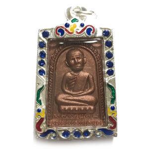 Pra Pong Prai Long Pim Pised Pim Siarn Dto Yorn Yuk Nuea Wan Dork Tong - Wat Laharn Rai 2558 BE