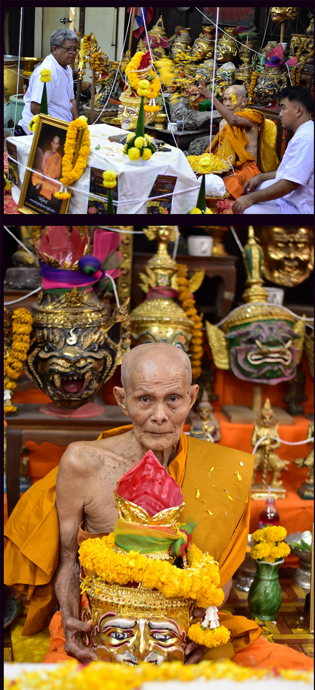 Blessing Ceremony Jantr Phaen 88 Edition Amulets LP Payungk Wat Pha Sak