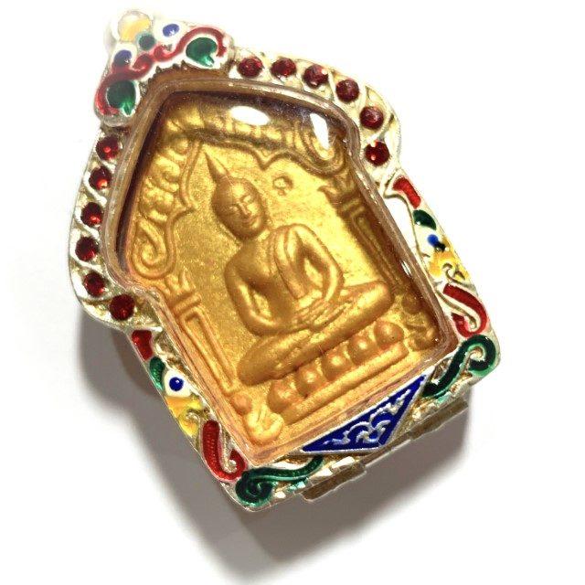 Khun Phaen Prai Kumarn Nuea Chompoo Gammagarn Takrut Ngern Koo Wat Laharn Rai