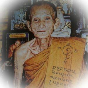 Phu Ya Tan Suan