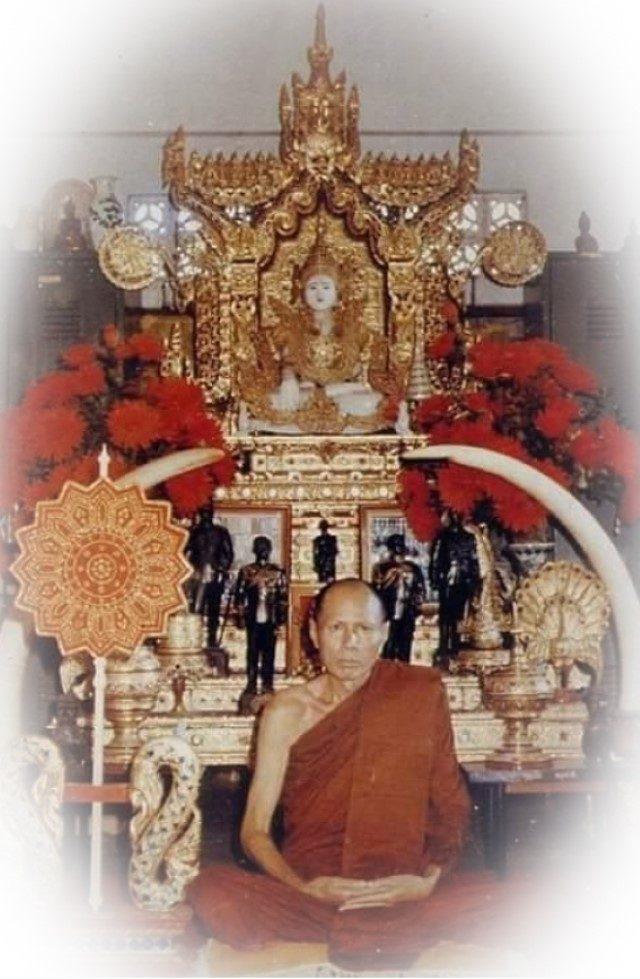 Luang Por Oat Wat Jan Sen Nakorn Sawan