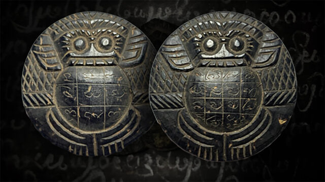 Pra Rahu Kala Ta Diaw Sorng Hnaa 2 sided hand carved one eyed coconut shell Eclipse God Amulet of Master Class Status - Phu Ya Tan Suan