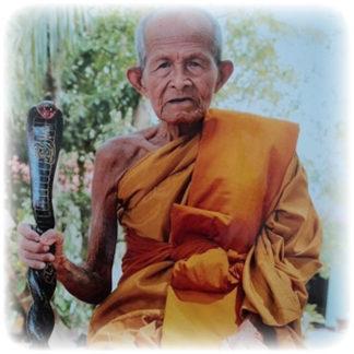 Luang Phu Geng