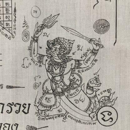 Yant Hanuman Awk Seuk