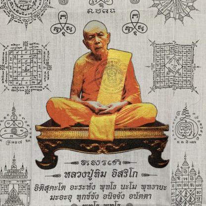 Pha Yant Luang Phu Tim 2668 BE Wat Laharn Rai