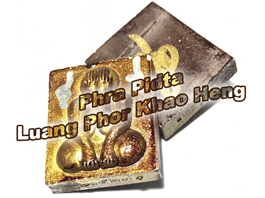 Phra Pidta Luang Phor Khao Heng